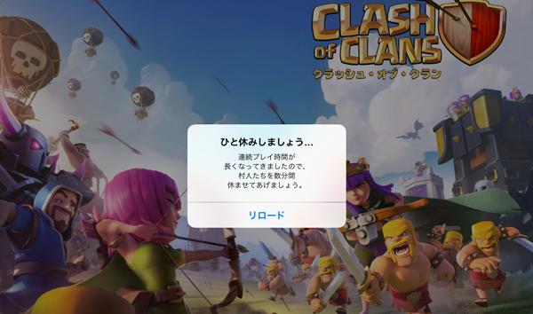 クラコネ.net